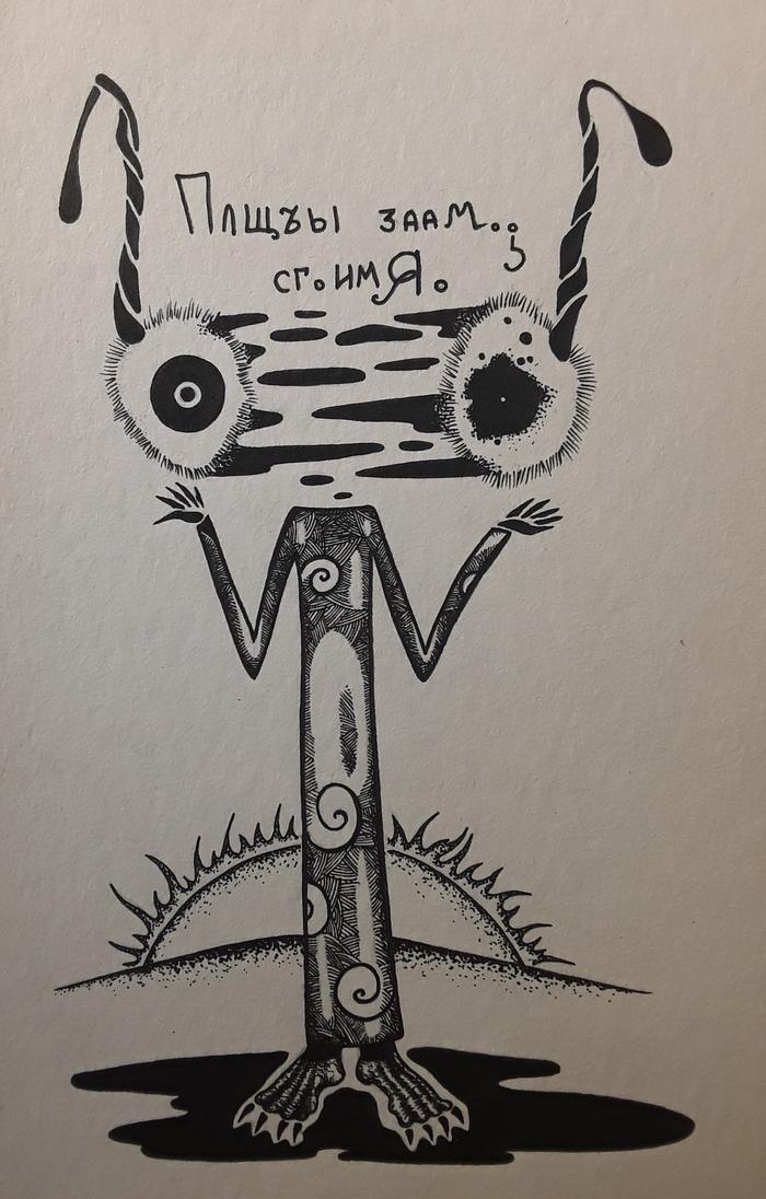 Мистер Улиточка попал в неприятности. Мистер Улиточка, Комиксы, Рапидограф, Длиннопост