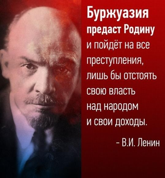 О мелких буржуа Коммунизм, Марксизм, Революция, Буржуи, Октябрь, Ленин, Россия, Политика