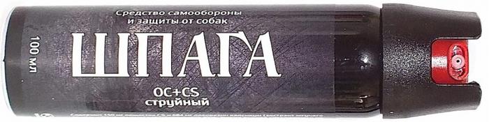Несостоявшаяся дуэль История, Шпага, Хамство на дорогах, Мат, Новосибирск