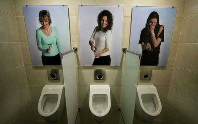 О сколько нам открытий чудных... Юмор, Женщина, Туалет, Открытие