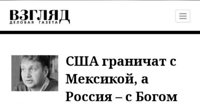 Так Александра Лукашенко ещё никто не называл