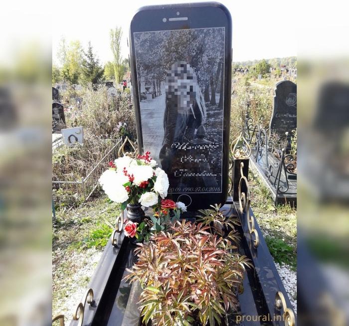На могиле жительницы Уфы поставили iPhone из гранита Новости, Iphone, Могила, Уфа, Длиннопост