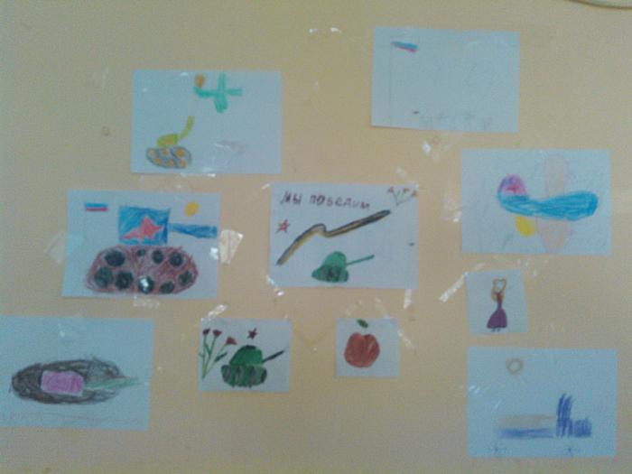 Рисунки детей. ДНР, Донецк, Война, Детские рисунки, Украина, Дети