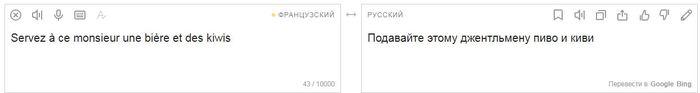 Пасхалка Android 6, Юмор, Пасхалка, Перевод, Прошивка