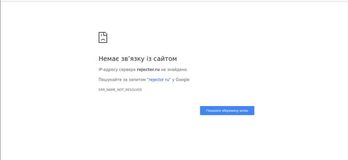 Большой брат не только следит за тобой Kyivstar, Сотовые операторы, Интернет, Накипело, Длиннопост