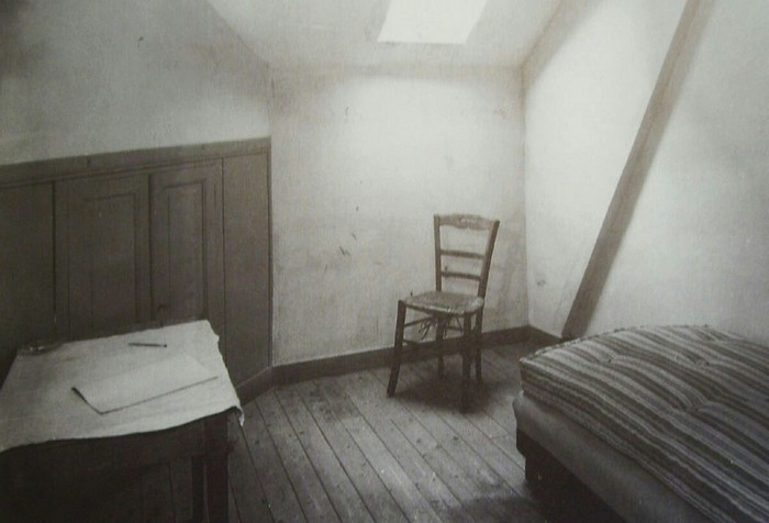 Место жизни, творчества и смерти Ван Гога Ван Гог, Художник, Творчество, Другой взгляд, Смерть