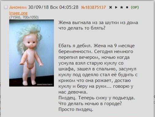 foto-lobka-zheni-pod-odeyalom-smotret-kak-ebut-ohuennuyu-telku-s-bolshimi-siskami