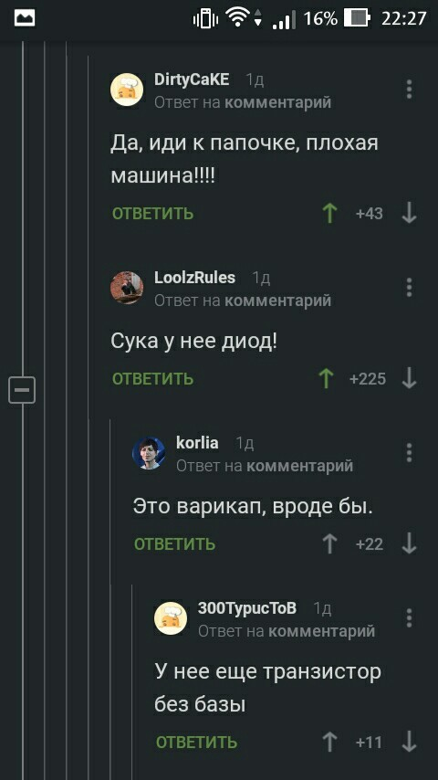 Тайна mainka Mainka, Тайна раскрыта, Скриншот, Длиннопост