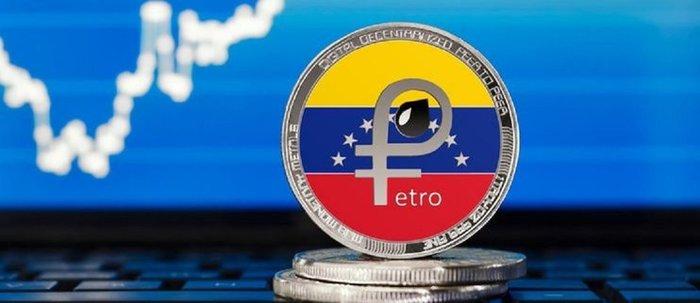 """Венесуэла запустила национальный блокчейн """"петро"""" Криптовалюта, Боливар двоих не унесет"""