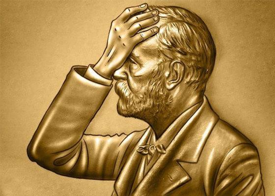 Нобелевский кандидат не может быть Белым, Мужчиной... Новости, Толерантность, Нобелевская премия, Идиотизм, Баянометр молчит