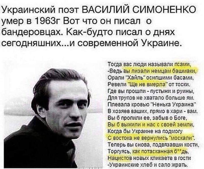 Стишок о хохлостане Украина, Украинцы, Политика