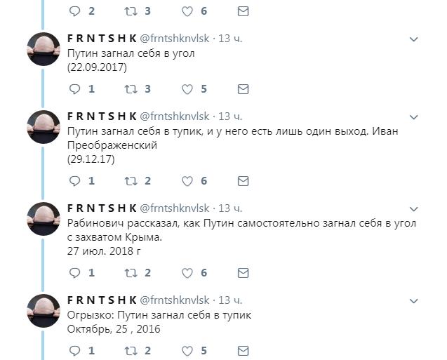 Концы, углы и тупики Путина. Путин, Тупик, Скриншот, Twitter, Политика, Длиннопост, Предсказание
