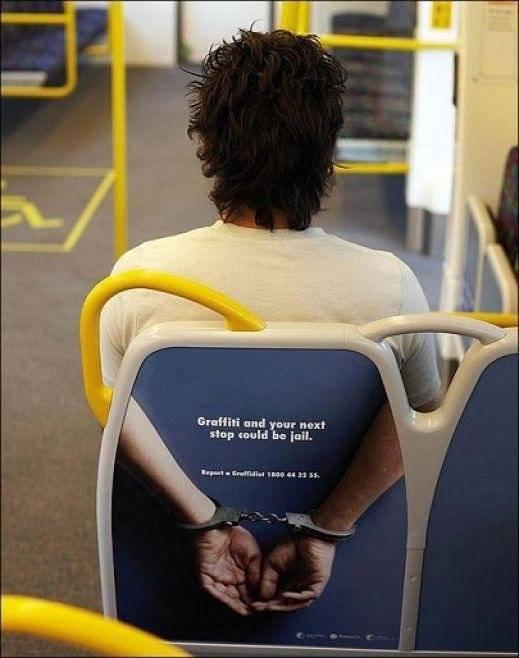 Показалось Общественный транспорт, Предупреждение, Наручники, Показалось