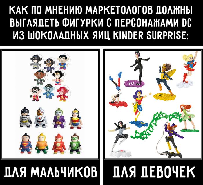 Нечестно... DC, Коллекция, Киндер-Сюприз, Супермен, Супергерои, DC Comics, Supergirl, Длиннопост