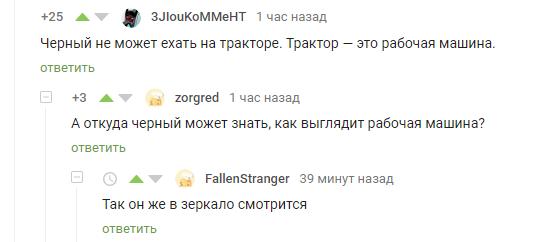otsosite-u-slavki-huy