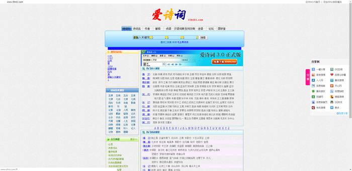 Китайский Интернет илинемного агонии Китай, Интернет, Цензура, Роскомнадзор, Накипело, Длиннопост
