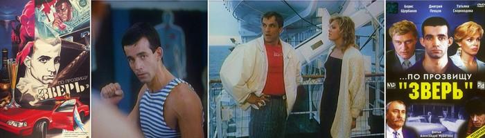 Мой выбор кино (боевики и криминал начала 90-х) Фильмы, Боевики, Криминал, 90-е, VHS, Подборка, СССР, Ностальгия, Длиннопост