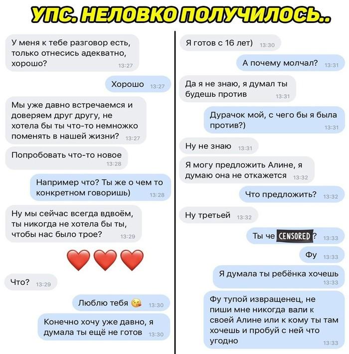 Упс)))