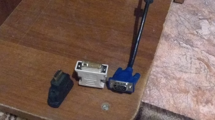 Нет сигнала hdmi с видеокарты на монитор Компьютерная помощь, Вопрос