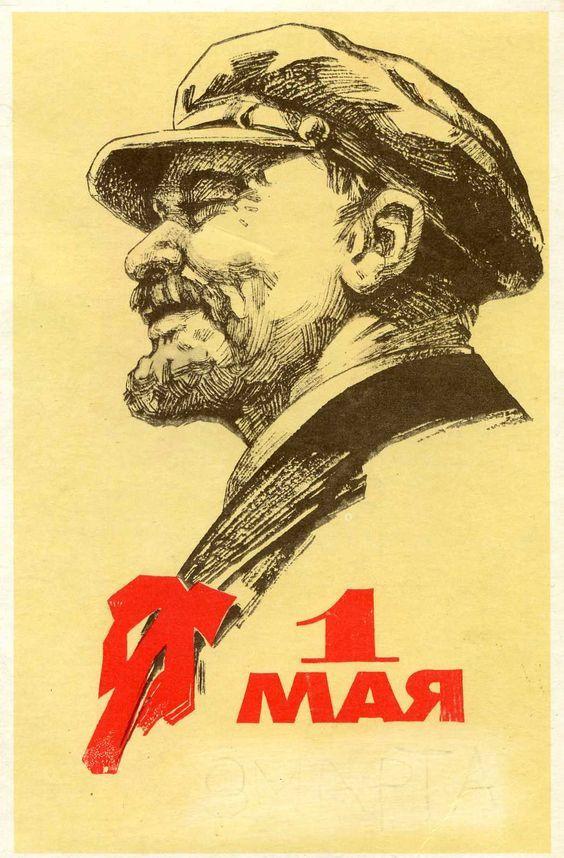 Первомайские плакаты. Плакат, СССР, 1 мая, Длиннопост, Советские плакаты