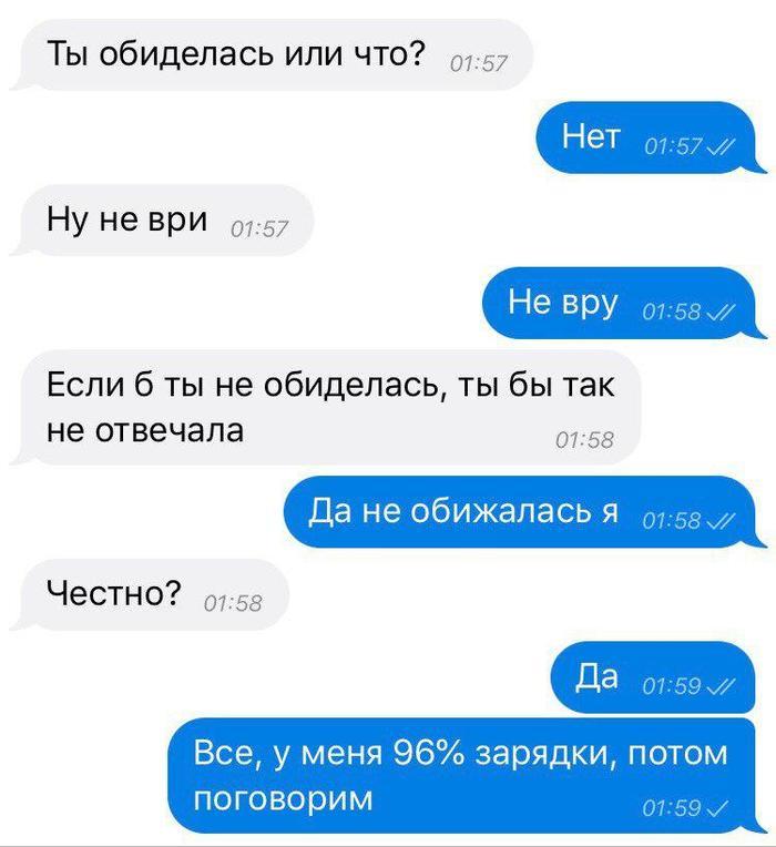 Типичная девушка )