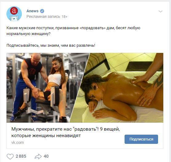 Реклама в вк Реклама, Lisa Ann, Порно, Milf, ВКонтакте, Скриншот