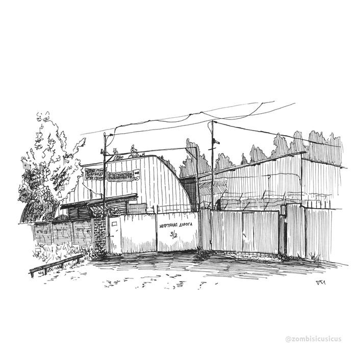 Зарисовки по дороге Рисунок, Скетч, Inktober, Длиннопост, Зарисовка