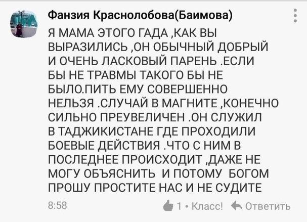 Сильно преувеличен (с) Каменск-Уральский, Алкаш, Беспредел