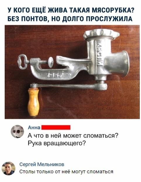В СССР умели делать вещи