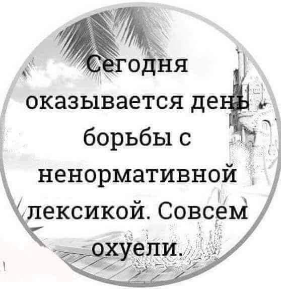 Праздник)