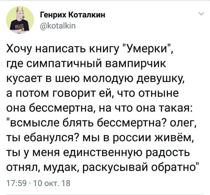 Олег,ну твою мать! Раскусывай обратно!