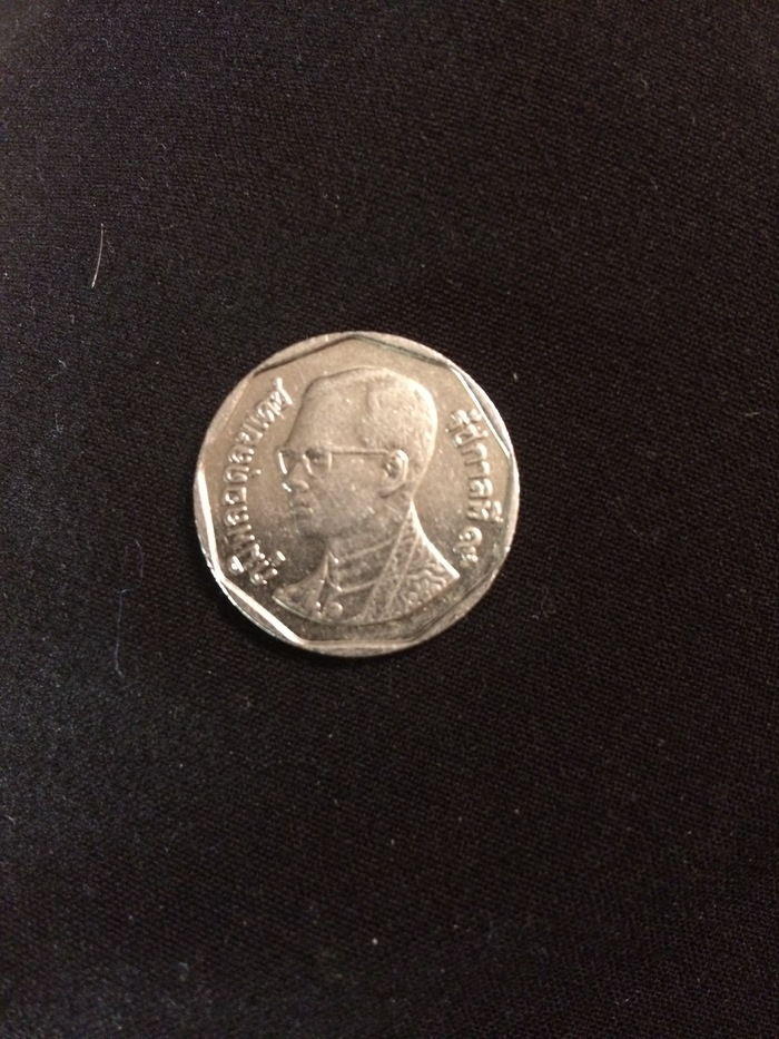 Подскажите что за монета Монета, Деньги, Длиннопост