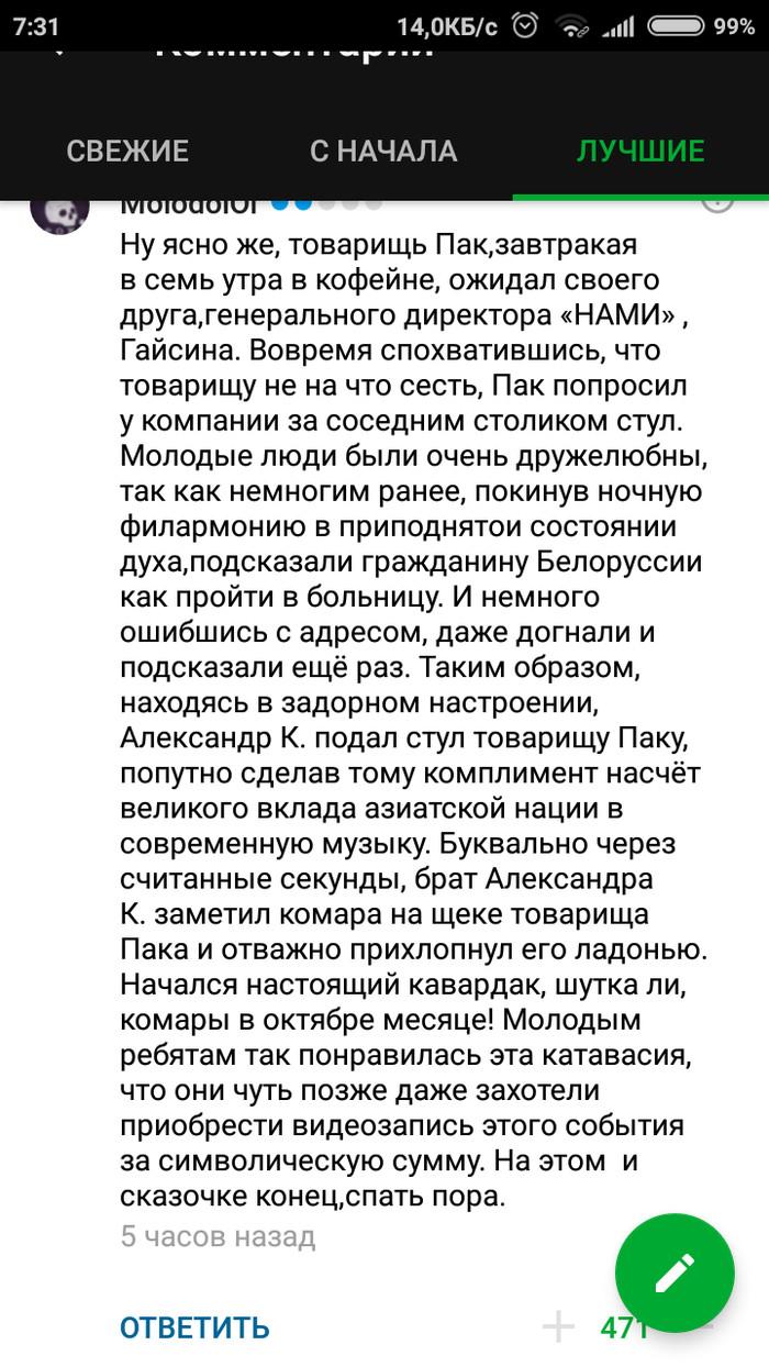 """Подруга Кокорина Дарья Шишканова: """"Это черный заговор против Александра. Знаете очень стыдно, когда мужчина не дерётся"""""""