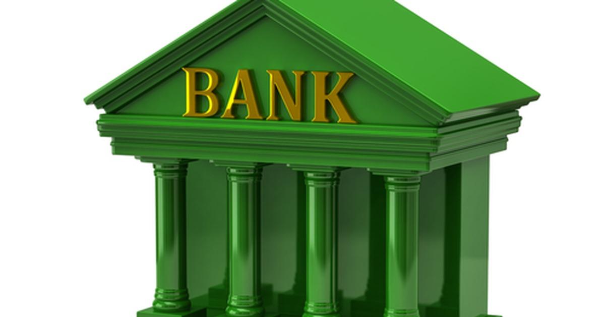 банк здание картинки приоритете классические пастельные