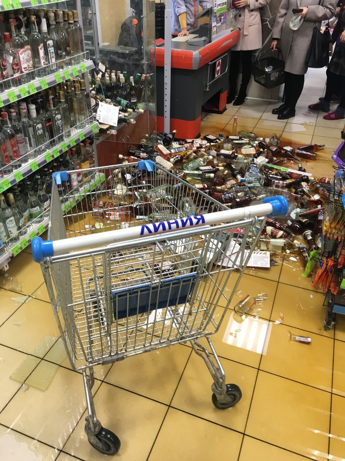 В магазине разбился стеллаж с дорогим алкоголем Алкоголь, Происшествие, Боль, Длиннопост