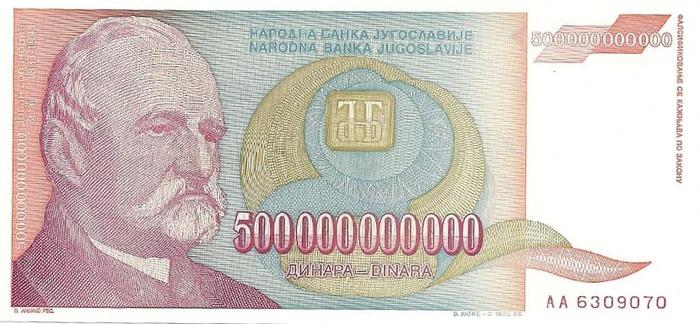 Просто 500 млрд. югославских денег