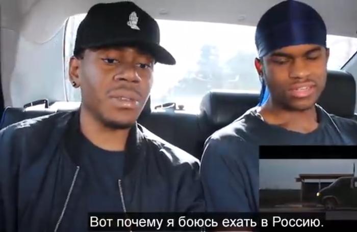 Не, я не поеду в Россию. Стереотипы, Афроамериканцы, Иностранцы, Длиннопост
