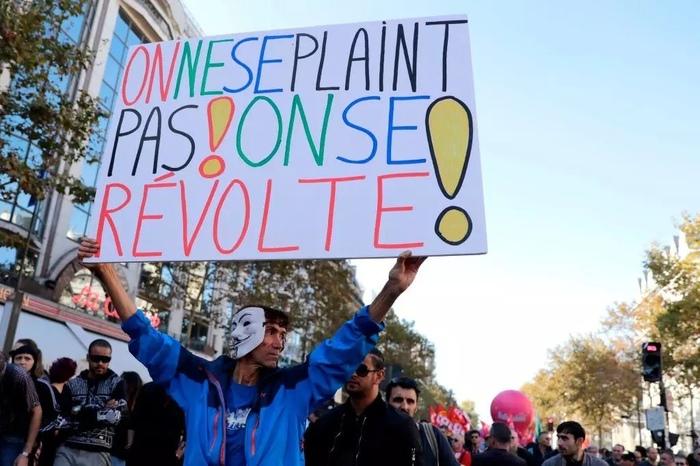 Французские трудящиеся продолжают забастовки и демонстрации против Макрона Новости, Франция, Капитализм, Социализм, Длиннопост