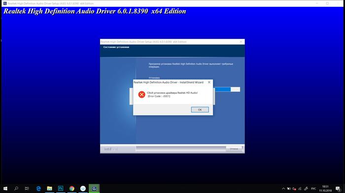 Призываю силу пикабу! Очень нужна помощь Windows 10, Обновление, Помощь, Программист, Компьютер, Программа, Звук, Сила Пикабу