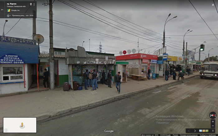 Кировский рынок Самара, Photoshop, Ночь, Туман, Неоны, Киберпанк