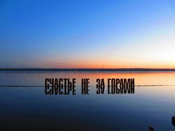 Смерть не за горами Пермь, Буквы, Слова