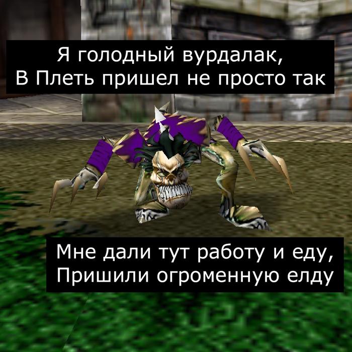 Когда записываете агитационный фильм Врата Оргриммара, Игры, Компьютерные игры, Плеть, Warcraft, Warcraft 3, Длиннопост