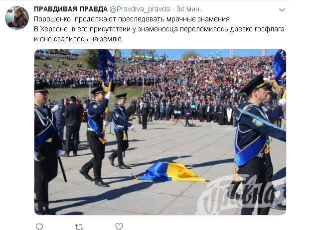 Переможное знамение Украина, Знамение, Перемога, Twitter, Политика
