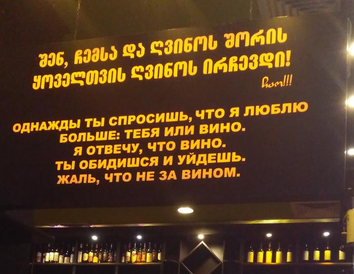 Вечернее субботнее настроение.-) Вино, Отношения, Юмор