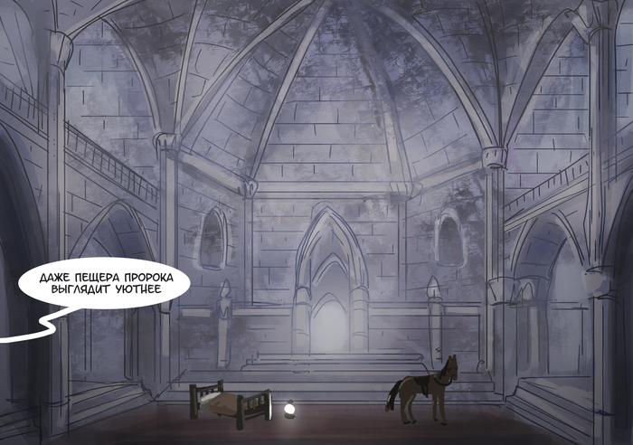 Древние рулоны онлайн Комиксы, ElvenBacon, The Elder Scrolls Online, ESO, Игры, MMORPG, Длиннопост