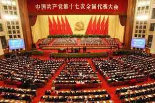 Крах либералов. Как у них Китай, стал капиталистическим. Политика, История, СССР, Китай, Капитализм, Социализм, Развал СССР, Экономический кризис, Длиннопост