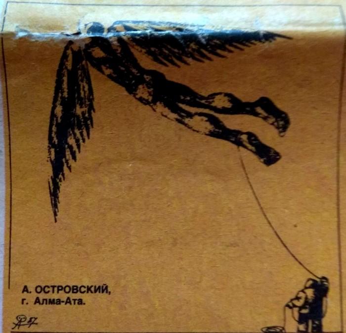 Икар. Листая пожелтевшие страницы, Вырезки из журналов, Журнал крокодил, Икар