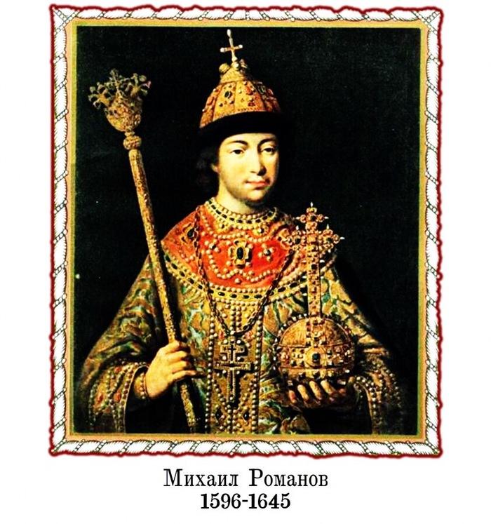 О ПОХОДЕ ГЕТМАНА САГАЙДАЧНОГО НА МОСКВУ И ПОКРОВЕ ПРЕСВЯТОЙ БОГОРОДИЦЫ Гетман Сагайдачный, Владислав IV, Сигизмунд III, Осада Москвы 1618, Лермонтов, Длиннопост