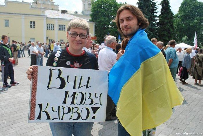 На Украине началась тотальная украинизация телеэфира Украина, Политика, Русский, Русский язык, Квота, СМИ, Телевидение