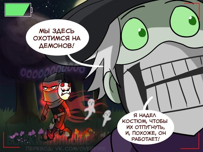 Охота на демонов Комиксы, Blackwatchguide, Overwatch, Genji, McCree, Длиннопост